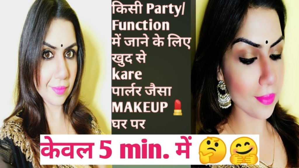 Indian Wedding Guest Makeup Look Step By Step For Beginners